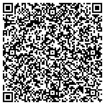 QR-код с контактной информацией организации САМАРА ТОРГОВО-СЕРВИСНЫЙ ЦЕНТР, ООО
