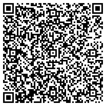 QR-код с контактной информацией организации ФУДЖИЯМА ТРЭЙДИНГ