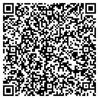 QR-код с контактной информацией организации ВАМИС