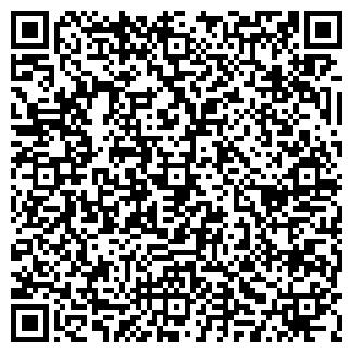 QR-код с контактной информацией организации ИТЭК-96