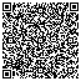 QR-код с контактной информацией организации КАТОД-КУБАНЬ