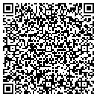 QR-код с контактной информацией организации МАГАЗИН АВТОЗАПЧАСТИ ФОРД