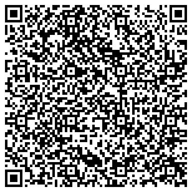 QR-код с контактной информацией организации ОСТРОВ СОКРОВИЩ АВТОМАГАЗИН ОФИЦИАЛЬНОГО ДИЛЕРА МОНРО ООО ГАММА ТЕХНОЛОГИЯ