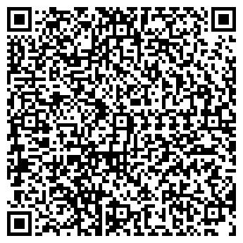 QR-код с контактной информацией организации ПКФ МОДУС
