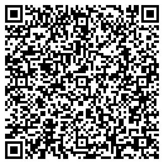 QR-код с контактной информацией организации ТИССА-ФОРТЕК