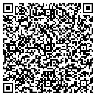 QR-код с контактной информацией организации УАЗ-КОМПЛЕКТ