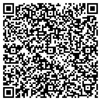 QR-код с контактной информацией организации БАГАТУРИЯ
