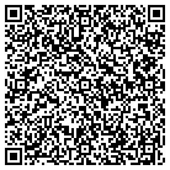 QR-код с контактной информацией организации АУДИТ БЕЗ ГРАНИЦ, ООО