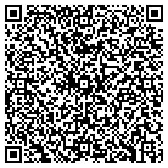 QR-код с контактной информацией организации АРМЕН КИСО
