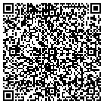 QR-код с контактной информацией организации ВАШ АУДИТОР, ЗАО