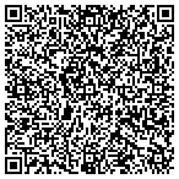 QR-код с контактной информацией организации ВИНГ-ЭКСПЕРТ