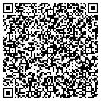 QR-код с контактной информацией организации ВАШ ГЛАВНЫЙ БУХГАЛТЕР