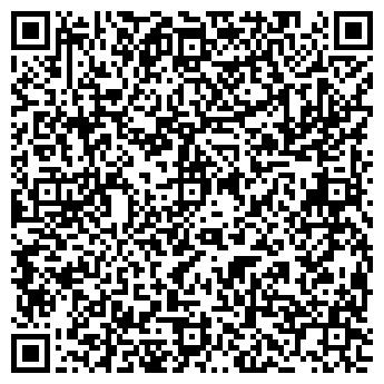 """QR-код с контактной информацией организации ООО """"ДАГ"""""""