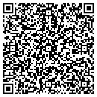 QR-код с контактной информацией организации МОБИДО.РУ