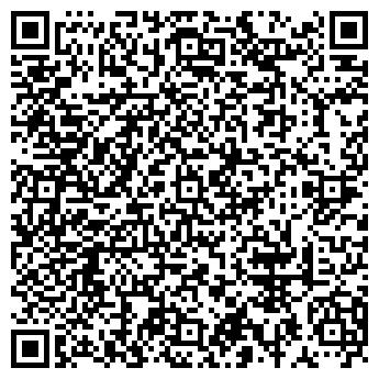 QR-код с контактной информацией организации ДАТАКОМ-КУБАНЬ, ЗАО