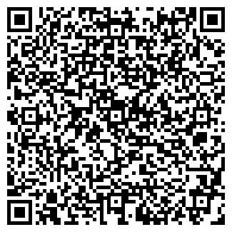 QR-код с контактной информацией организации РУФОКС, ООО