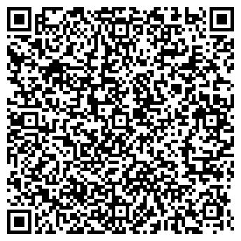 QR-код с контактной информацией организации БИЗНЕСПРОФИ, ООО