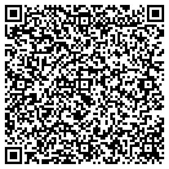 QR-код с контактной информацией организации СВЕТОВАЯ РЕКЛАМА