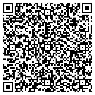 QR-код с контактной информацией организации БИ-ФОРТ