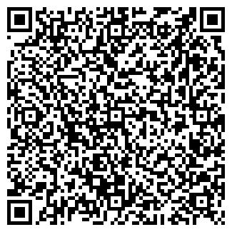 QR-код с контактной информацией организации МЕДИА АЛЬЯНС