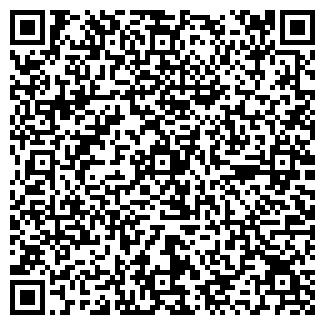 QR-код с контактной информацией организации R&B OUTDOOR