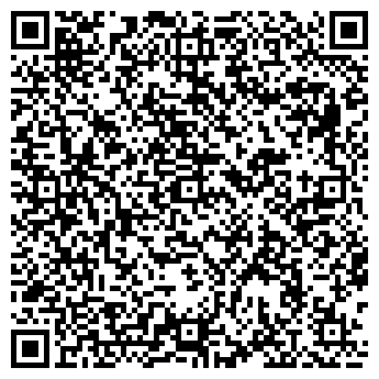 QR-код с контактной информацией организации ГИЮ-ИНВЕСТ, ЗАО