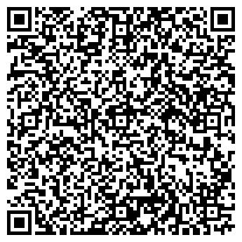 QR-код с контактной информацией организации ТАНТЬЕМА, ЗАО