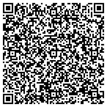 QR-код с контактной информацией организации АВТО ЭКСПЕРТ СЕРВИС, ООО