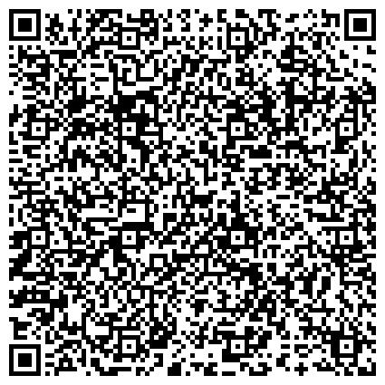 QR-код с контактной информацией организации ЦЕНТР ПО КОНТРОЛЮ КАЧЕСТВА И СЕРТИФИКАЦИИ ЛЕКАРСТВЕННЫХ СРЕДСТВ КРАСНОАРСКОГО КРАЯ, ГУ
