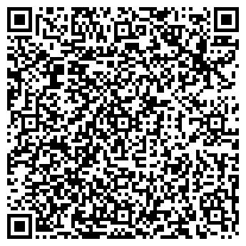 QR-код с контактной информацией организации ОАО КРАСНОДАРГЛАВСНАБ