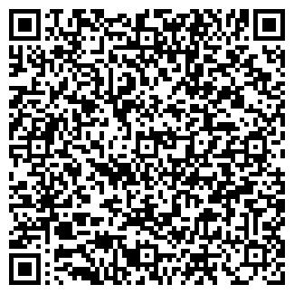 QR-код с контактной информацией организации VIP-КЛИЕНТ, ОАО