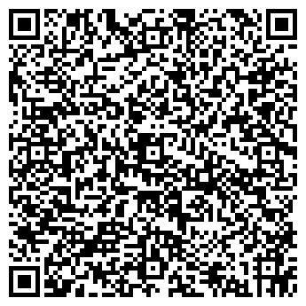 QR-код с контактной информацией организации АНАКОНДА, ООО