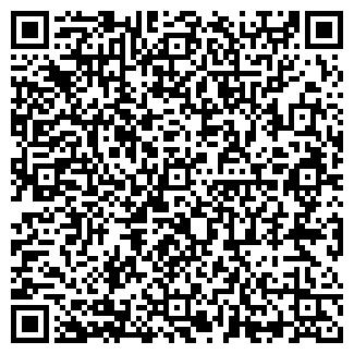 QR-код с контактной информацией организации ЮЖНАЯ ОХРАННАЯ КОМПАНИЯ, ООО