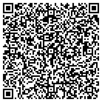 QR-код с контактной информацией организации АДЪЮТОР, ООО