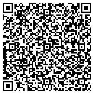 QR-код с контактной информацией организации АТОЛЛ-83, ООО