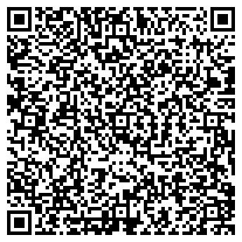QR-код с контактной информацией организации А-РЕАЛ ИНФОРМ, ООО