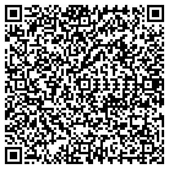 QR-код с контактной информацией организации ДОРИС ПЛЮС, ООО