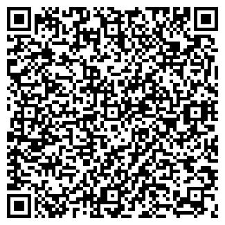 QR-код с контактной информацией организации ЛЕАН, ООО