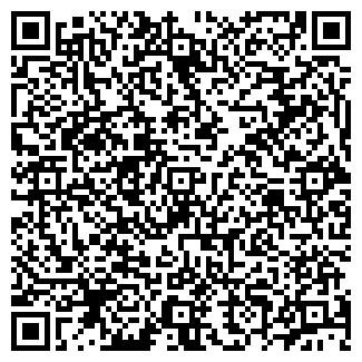 QR-код с контактной информацией организации ФИЛАТ