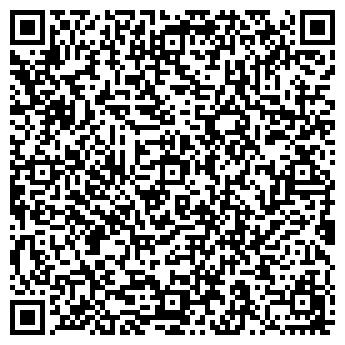 QR-код с контактной информацией организации АМИРДЖАНЯН, ЧП