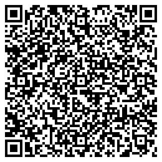 QR-код с контактной информацией организации ДЭЙВ, ООО