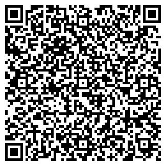 QR-код с контактной информацией организации ИНТЕРБЮРО