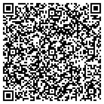 QR-код с контактной информацией организации ВАШ СОВЕТНИКЪ, ООО