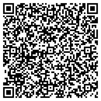QR-код с контактной информацией организации КУБДЖОБ, ООО