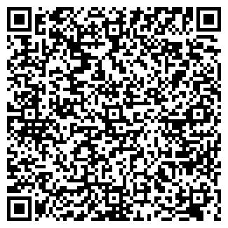 QR-код с контактной информацией организации СТРАЙДЕР