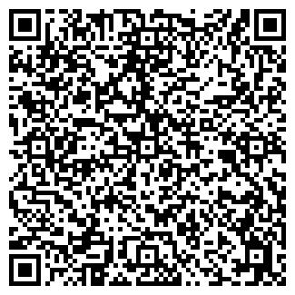 QR-код с контактной информацией организации АРТВИЗ