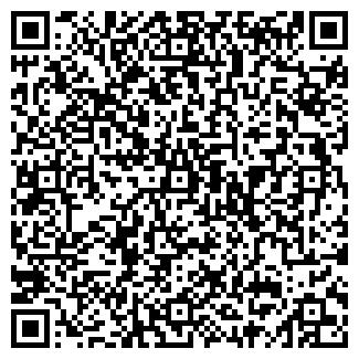 QR-код с контактной информацией организации БИОТЕКС