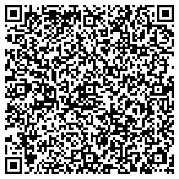 QR-код с контактной информацией организации ДИЗАЙН-СТУДИЯ ВАЛЕРИЯ КАСМАСОВА