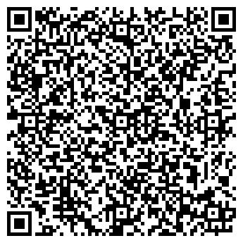QR-код с контактной информацией организации ДИЗАЙН-ЭКСКЛЮЗИВ