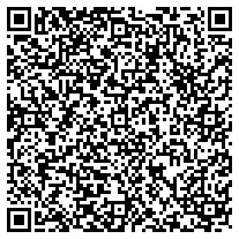 """QR-код с контактной информацией организации Салон-магазин  """"АНТИКО"""""""